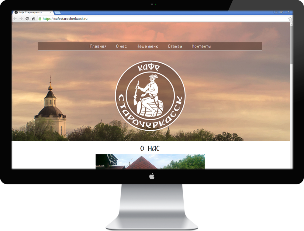 mac-monitor2